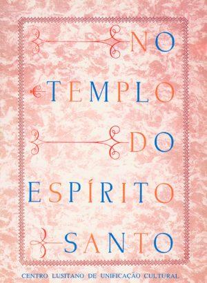 No-Templo do Espirito Santo